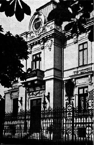 Palatul Ghita Ionescu - 1937