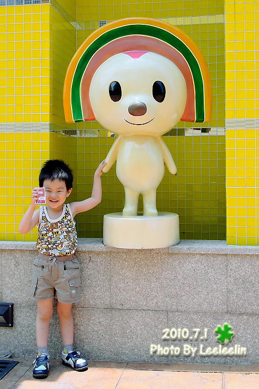 第8月台旅店 第八月台汽車旅館 彰化住宿 台灣山寨版商店街在這裡