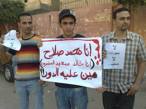 الوقفة التضامنيه مع محمد صلاح امام مستشفى الدولى التخصصى بالمنصوره 3
