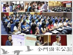 2010中學生生物多樣性研習營-03