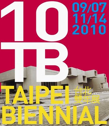 北美館公布:2010台北雙年展展覽全貌