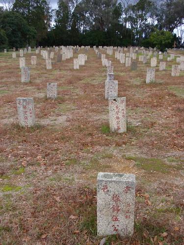 Beechworth cemetery
