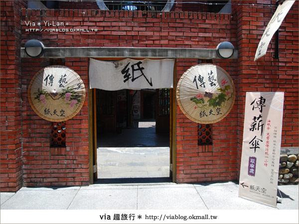 【暑假旅遊】暑假何處去~宜蘭傳統藝術中心勁好玩!11