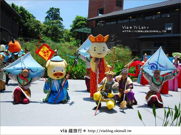 【暑假旅遊】暑假何處去~宜蘭傳統藝術中心勁好玩!30