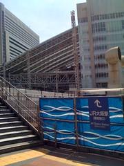 20100718_Maizuru_018 Umeda