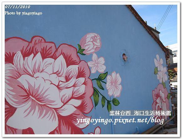 海口生活藝術館990711_R0013468