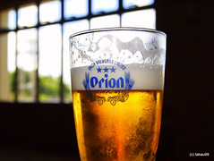 Orion Beer, Okinawa Japan