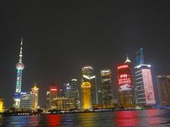 Night view of Shanghai (kawakamitakami) Tags: shanghai sony cybershot  pudong hdr  hx5