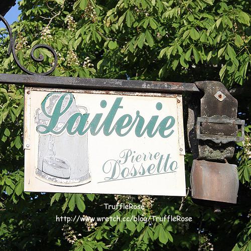 Laiterie 牛奶鋪-Puyricard-100521