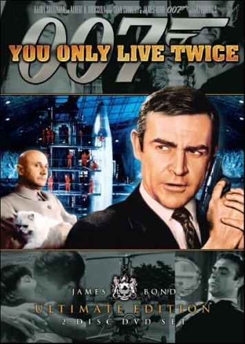 4826385574 c8399f93c2 You Only Live Twice (1967)