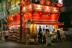 chinese store - tokyo (xthylacine) Tags: street red urban food night canon aka tokyo store rojo chinese streetphotography ikebukuro lantern callaway akai 30d redlantern hcallaway xthylacine akachochin
