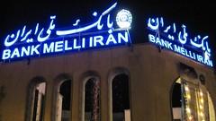 Bank Melli
