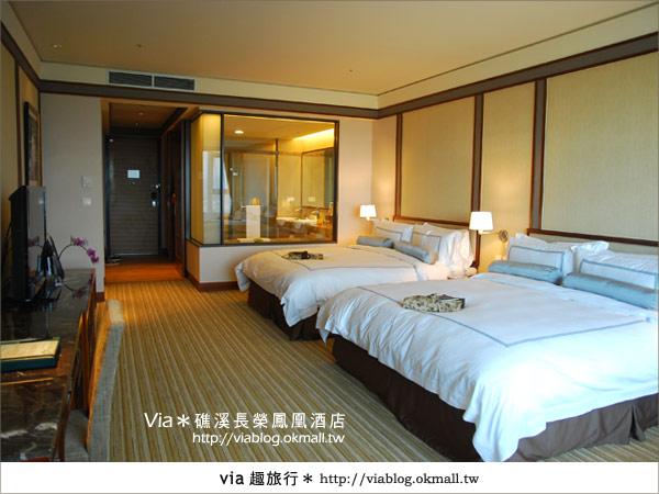 【礁溪溫泉】充滿質感的溫泉飯店~礁溪長榮鳳凰酒店(上)10