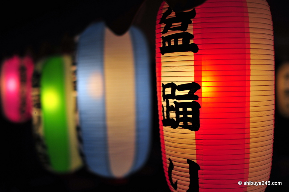 Loved the color in these bon odori lanterns