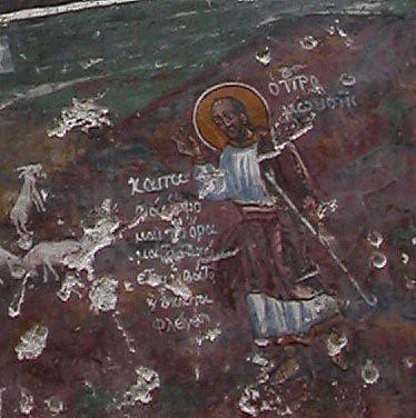 DSCN0249 Entrée de l'église, à gauche, en haut, graffiti en Grec