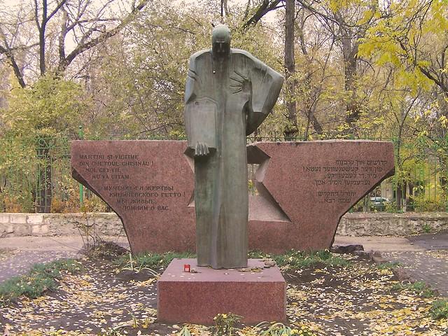 Holocaust Memorial, Chişinău