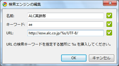 ALC for Chrome
