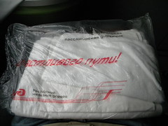 Train to Moscow (Timon91) Tags: sheets bedlinen trainamsterdammoscow