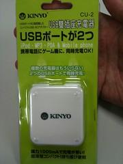 KINYO CU-2 USB雙插座充電器