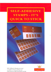 1998 Self Adhesive Stamps