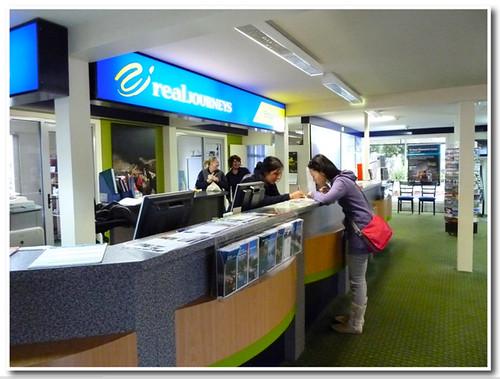 紐西蘭遊客中心 I-Site