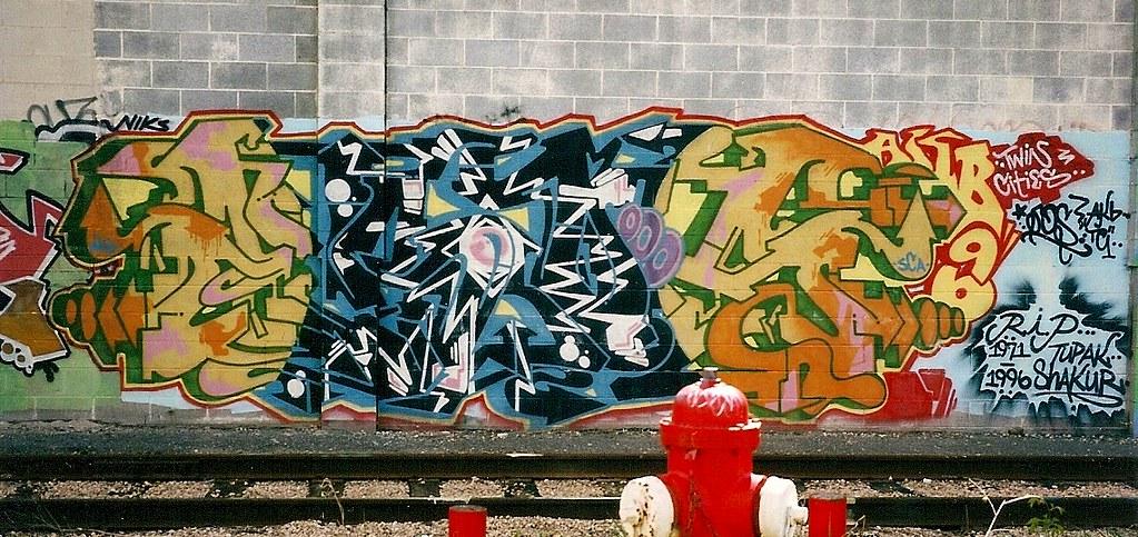 EROS 1996 RIP Tupac