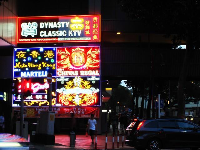 """IMG_9938 """"夜香港"""",新加坡"""