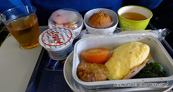 My meal on my Cathy Pacific flight
