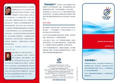 Tri-fold APRALO Brochure 2010 - 1