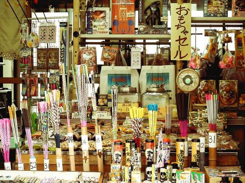 Japanese candy store 駄菓子屋