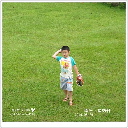 南庄星語軒10-2010.08.20