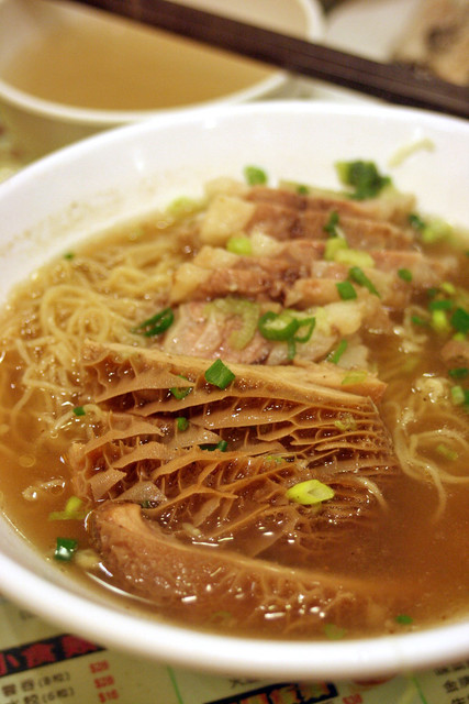 Sliced beef and tripe noodles in soup