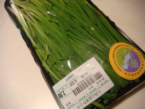 北京買菜去