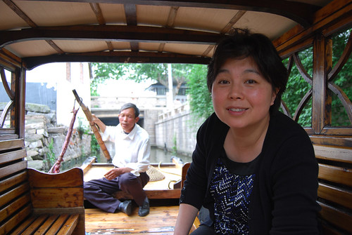 o53 - Chunlin and the Singing Boatman