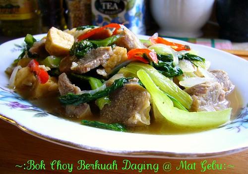 Bok Choy Berkuah Daging