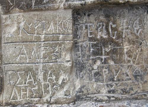 DSCN0309 Sumela, graffiti en grec, détail