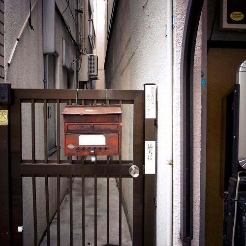 Alley Gate Mailbox