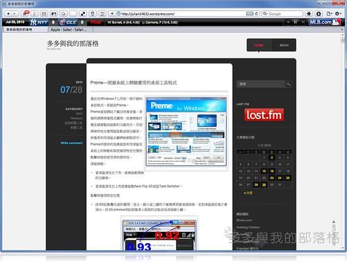 2010-07-29002.jpg