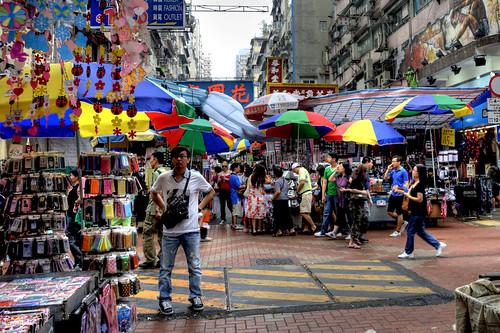 Ladies Market Tung Choi Street Mong Kok - mercati di hong kong