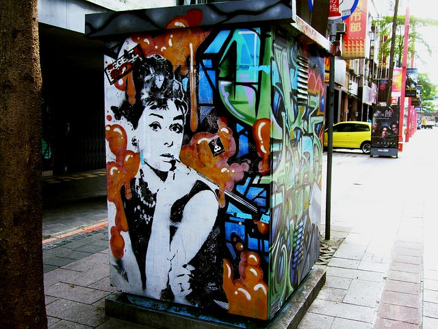 Audrey Hepburn, everywhere