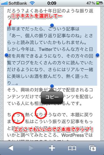 Pastebot 2010-09-02 00.49.16 午前 2
