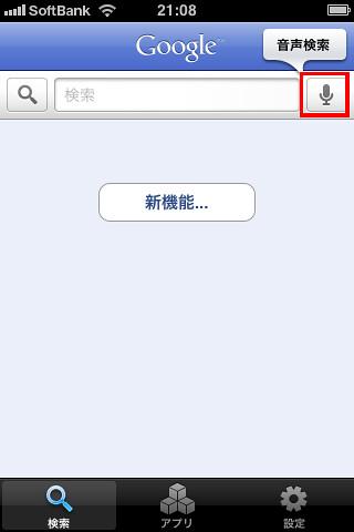iphone1gi0602