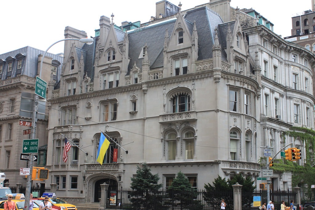 974 Fifth Avenue, Ukrainian Institute
