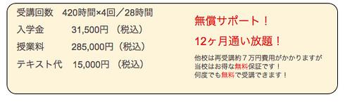 スクリーンショット(2010-09-05 17.43.37)