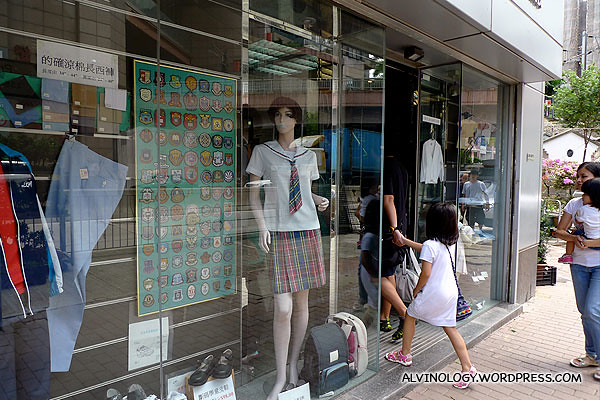 Chanced upon a school uniform shop