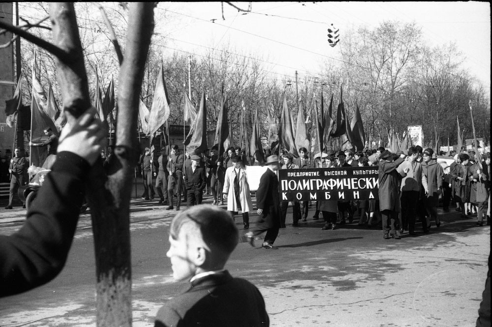 Demonstration in Kalinin (now Tver) end of 40s or begining of 50s