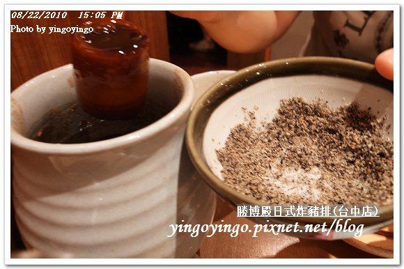 勝博殿(台中店)990822_R0014346