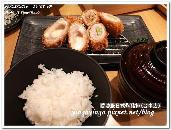 勝博殿(台中店)990822_R0014347