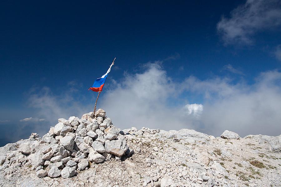 oshten-summit