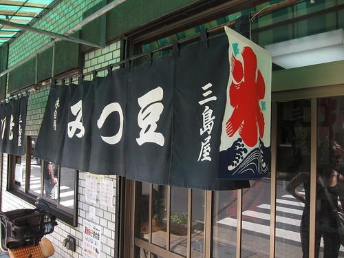 Japó 2010 - 0018